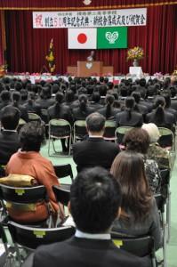 半世紀の節目を祝った樟南第二高校の創立50周年記念式典=12日、天城町