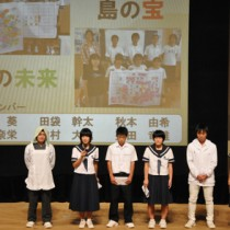 ワークショップの成果発表を行った東天城中学校の生徒ら=23日、徳之島町