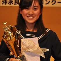 2年連続で武田賞を受賞した清村夕七さん=18日、知名町あしびの郷・ちな