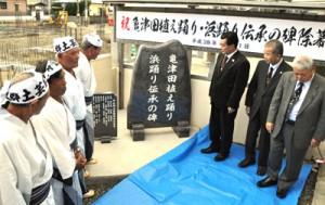 建立した記念碑の除幕式=11日、徳之島町