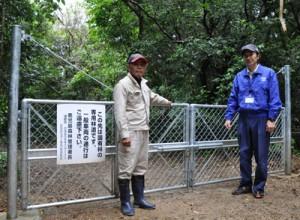 門扉を施錠して車両の通行規制を開始した剥岳林道=1日、徳之島