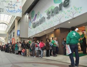 開店前から長蛇の列ができたグリーンストア末広店=6日午前8時55分ごろ、奄美市名瀬