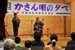 唄者32人が伸びやかな歌声で観客を魅了した「かさん唄の夕べ」=8日、奄美市名瀬