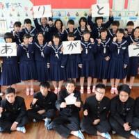 「受験頑張るぞ!」。感謝とともにガッツポーズで意気込む生徒たち=14日、龍郷町