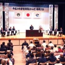 関係者一体で産地振興への取り組みを確認した奄美群島かんきつ振興大会=22日、宇検村