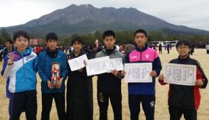 3位入賞を果たした男子の赤木名・小宿・朝日合同チームの選手たち=提供写真