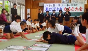 元気いっぱいに札を取り合い、島口に親しんだ児童ら=17日、奄美市住用町の東城小中学校