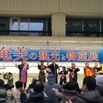 島々のアーティストが出演したステージ=4日、福岡市(提供写真)