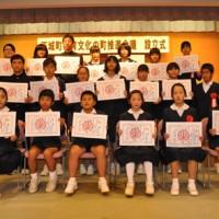 がんばり賞に選ばれた児童生徒ら=21日、天城町