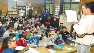 児童生徒が身近な自然や文化について研究発表した子ども博物館講座の最終日=25日、龍郷町