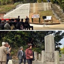 県の補助で整備された記念碑周辺施設(上)と、朝虎松の功績を伝える記念碑=30日、瀬戸内町西古見