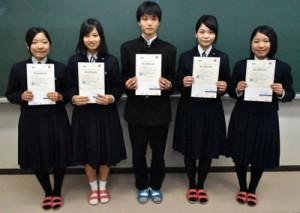 準1級に合格した大島高2年の(右から)安田佳夏さん、岡村萌黄さん、稲澤朋也さん、有馬果歩さん、安田麻夏さん=15日、大島高校