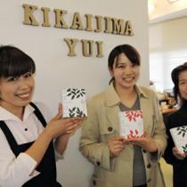 「KEIKO Plus02」をPRする下堂園の柳川さん(中央)と「ゆいカフェ」のスタッフ=4日、喜界町農産物加工センター