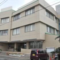 文科大臣表彰を受けた徳之島町生涯学習センター