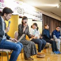 生活者が「奄美の魅力」を語った奄トーク=28日、東京・千代田区