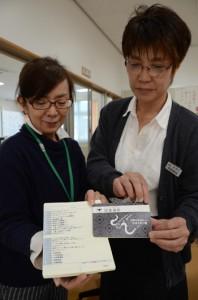 龍郷町りゅうがく館・図書室が導入した読書通帳=4日