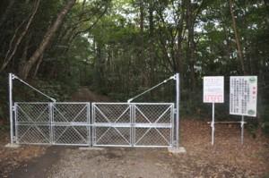 金作原林道に設置された車両の進入を規制するゲート=奄美市名瀬