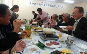 試食・祝賀会でホロホロ鳥を使った料理を味わった出席者