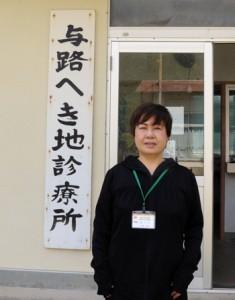 4月1日から与路へき地診療所で勤務する原田志野さん