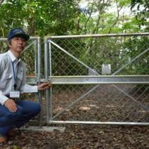 金作原林道入り口のゲートを施錠する名瀬森林事務所の職員=25日、奄美市名瀬