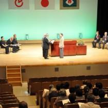 徳之島町高齢者クラブ連合会総会170425徳