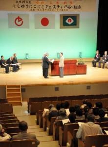 表彰伝達などがあった徳之島町高齢者クラブ連合会総会=25日、徳之島町