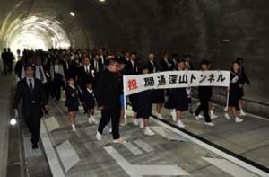 通り初めでトンネル開通を祝う式典出席者=9日、瀬戸内町深山トンネル内