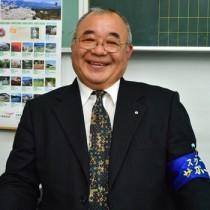 奄美初のスクールサポーター沖前川さん
