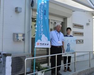 就職を支援する「あまみ若者サポートステーション」=8日、奄美市名瀬長浜町