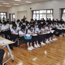 無料の学習塾として公設された「龍進未来塾」の開講式=20日、龍郷町