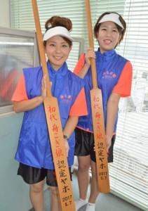 初代「舟こぎ娘」に採用された(左から)榎本梓さん、竹田未来さん