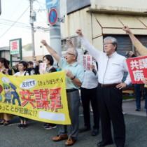 シュプレヒコールで採決強行に抗議する参加者=15日、奄美市名瀬