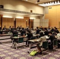 活発な質疑があった奄振審議会=16日、東京・霞が関の中央合同庁舎