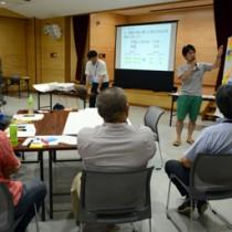 これまでの5年間に新たに出てきた課題や強みを抽出、発表した奄美大島分科会の初会合=5日夜、奄美市名瀬