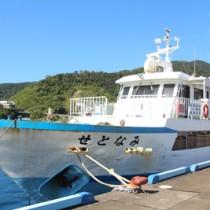 航路欠航補償制度対象の与路―古仁屋を結ぶ瀬戸内町の町営船フェリーせとなみ