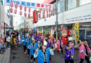 28団体約900人によるパレードで華やぐ商店街=29日、和泊町