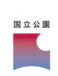 ★国立公園統一マーク発表①170725鹿(借用)のコピー