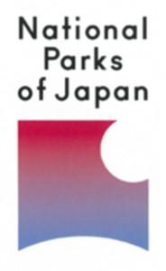 ★国立公園統一マーク発表②170725鹿(借用)のコピー