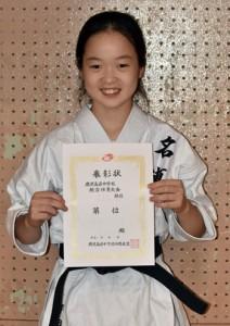 1年女子個人組手を制した名瀬の平田こはな=24日、県体育館