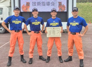 団体ロープブリッジ救出部門で全国大会に出場する名瀬消防署チーム(提供写真)