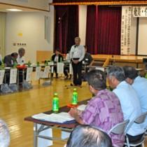 奄美と沖縄北部地域の振興に向けた交流の推進について首長や議長が意見を交わした協議会総会