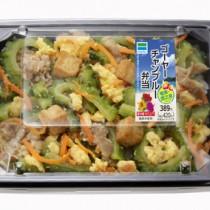 ゴーヤーチャンプルー弁当(南九州ファミリーマート提供)