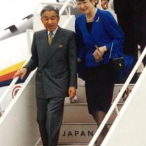 奄美大島に来島された天皇、皇后両陛下=2003年11月15日、奄美空港