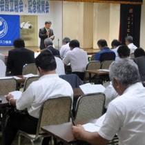 奄美群島で初めて発足した徳之島ユネスコ協会の設立総会=26日、徳之島町亀津