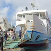 約1カ月半ぶりに運航を再開した「フェリーかけろま」の旧船=24日、瀬戸内町古仁屋港