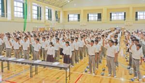 就職・進学試験に向け士気を高めた進路出発式=13日、奄美高校