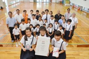 リュウキュウアユを守る活動でコカ・コーラ環境教育賞を受賞した住用小学校の児童ら=28日、奄美市住用町