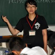 奄美大島の生物について講義する鈴木真理子さん=13日、奄美市名瀬