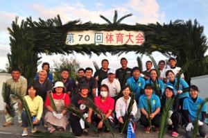 和泊中PTA整備事業部らが、体育大会を前に完成させたソテツアーチ=20日、和泊町