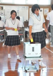 模擬投票を行う生徒たち=5日、天城町樟南第二高校
